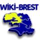 Logo de Wiki-Brest